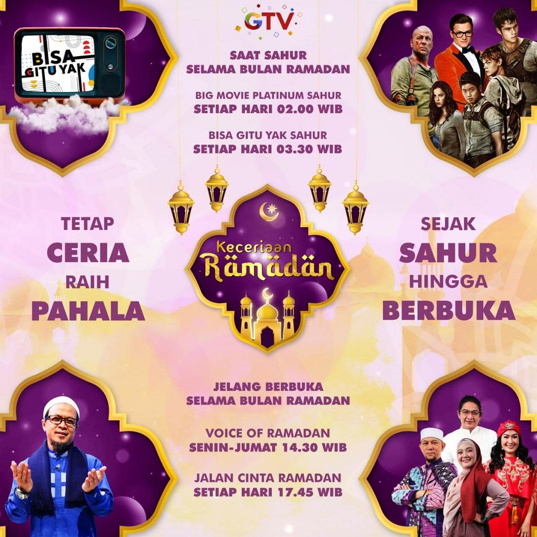gtv-ramadan